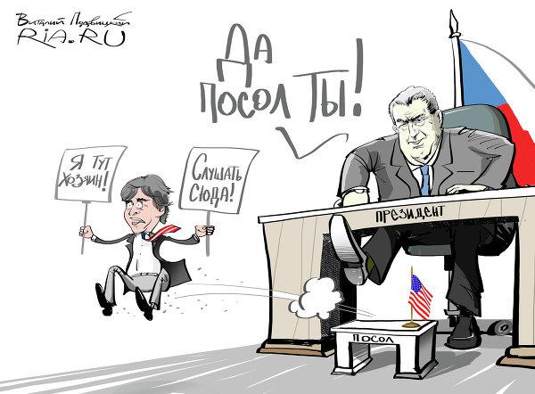 karikatura RIA Novosti
