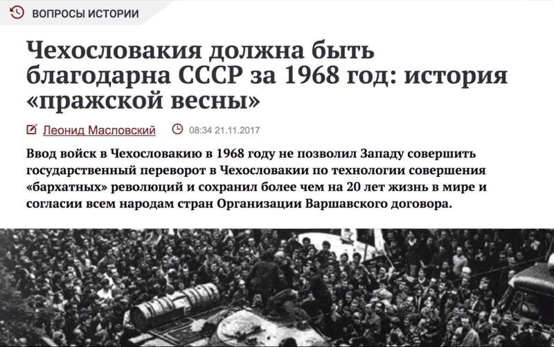 webová stránka tvzvezda.ru 21.11.2017